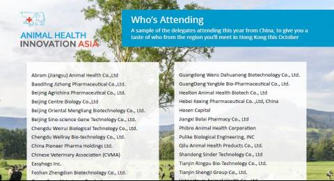 Animal Health Asia 2019 | Kisaco Research